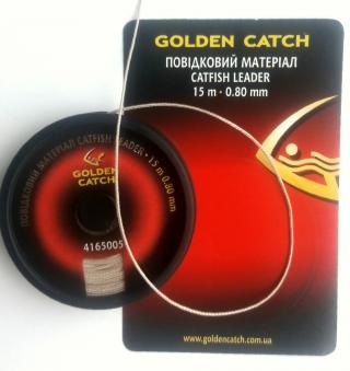 Поводочный материал Golden Catch Catfish Leader 15м 0.80мм