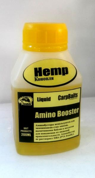 Амино-дип бустер Конопля CarpBaits 200ml.