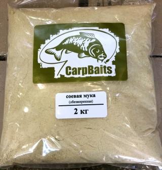 Мука соевая обезжиренная 2 кг. CarpBaits