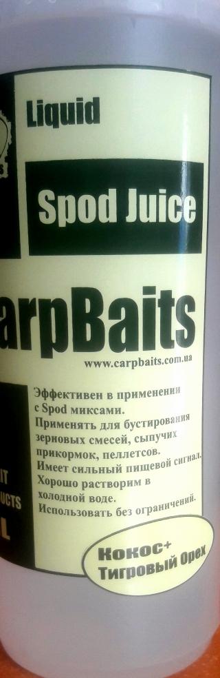 Spod Juiсe - Кокос+Тигровый орех 1л. Carpbaits