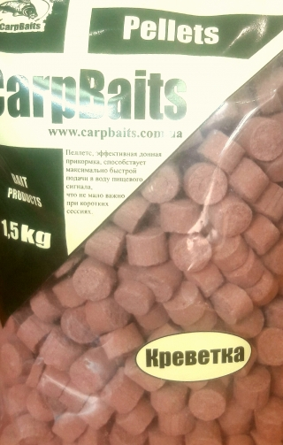 Пеллетс пылящий Креветка 8мм-16мм Carpbaits 1.5кг