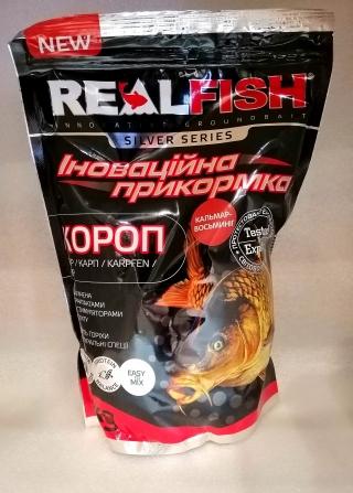 "Прикормка Карп ""Кальмар-Осьминог"" RealFish"