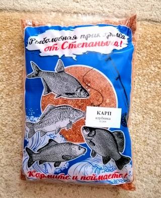 "Прикормка Карп-Клубника 1кг. ""От Степаныча""."