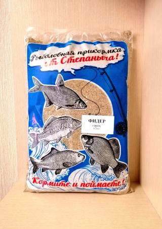 """Прикормка Фидер Горох 1 кг. """"От Степаныча""""."""