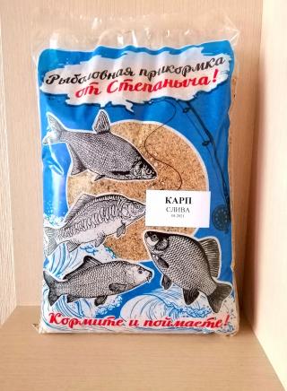 """Прикормка Карп Слива 1 кг. """"От Степаныча""""."""