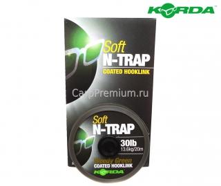 Поводковый материал в оболочке Korda N-TRAP Soft 20m.
