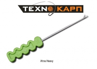 Монтажная игла толстая ( Heavy Needle ) Технокарп
