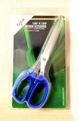 Ножницы для резки червей - 4 лезвия Carp Zoom