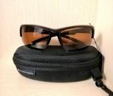Поляризационные очки в жёстком чехле  Golden Catch